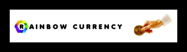 Monnaie Rainbow
